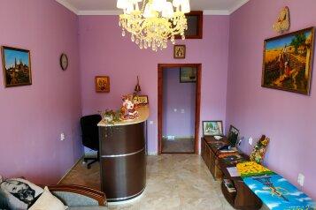 Гостевой дом , улица Нахимова, 2 на 8 комнат - Фотография 1