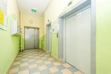 1-комн. квартира, 34 кв.м. на 2 человека, Дальняя улица, 39/2, Краснодар - Фотография 2
