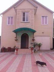 Гостевой дом, Широкая Щель, 3А на 8 номеров - Фотография 1