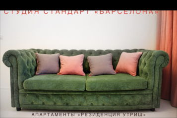 1-комн. квартира, 31 кв.м. на 4 человека, улица Лукоморья, 1к2, село Сукко - Фотография 2