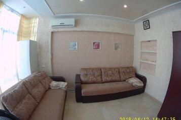 1-комн. квартира, 30 кв.м. на 4 человека, Лесная улица, 2В, Гаспра - Фотография 3