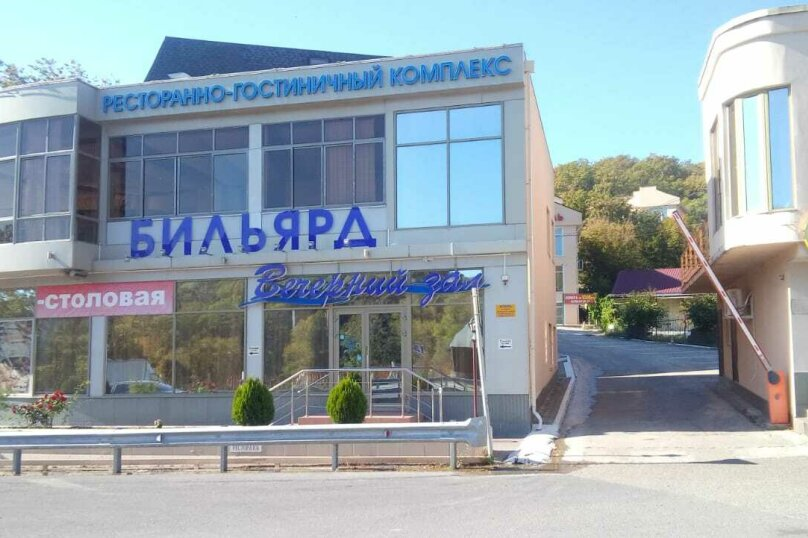 "Гостиница ""Синее море"", автодорога М-27 ""Джубга-Сочи"", км 16 на 2 комнаты - Фотография 1"
