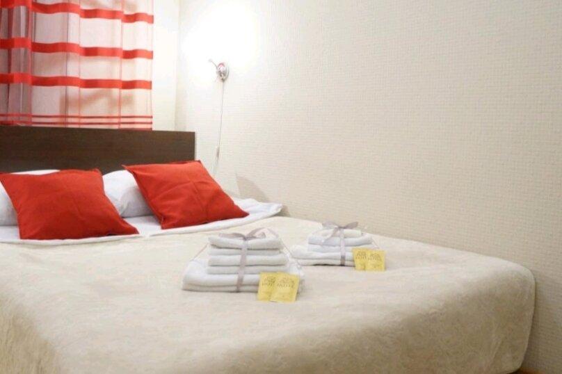 Двухместный номер с двухспальной кроватью, набережная реки Фонтанки, 99, Санкт-Петербург - Фотография 1