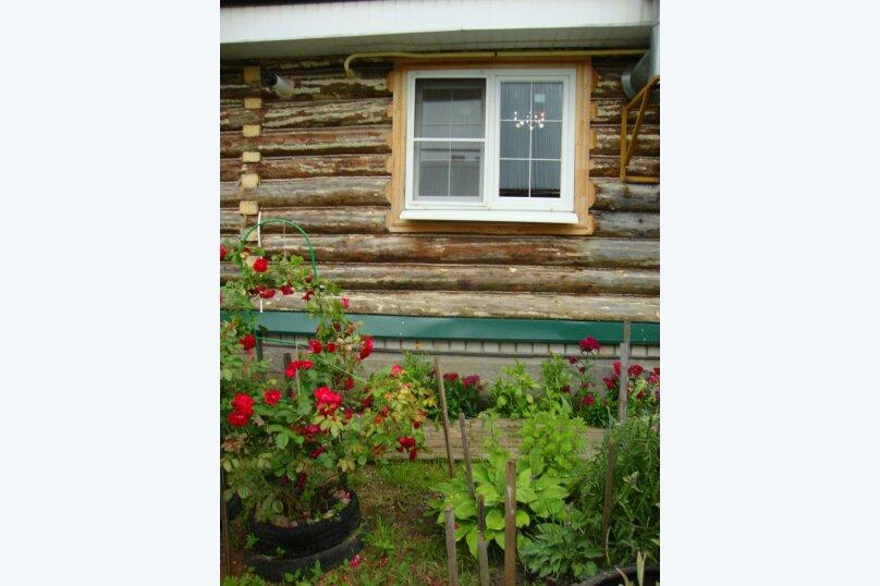 Дом на озере, 100 кв.м. на 4 человека, 3 спальни, улица Гагарина, 5, Осташков - Фотография 24