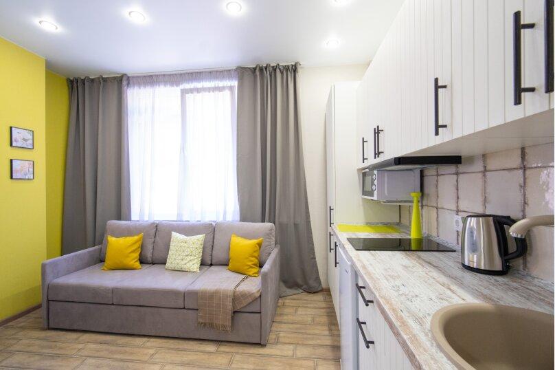 2-комн. квартира, 35 кв.м. на 4 человека, улица ГЭС, 5, Красная Поляна - Фотография 9