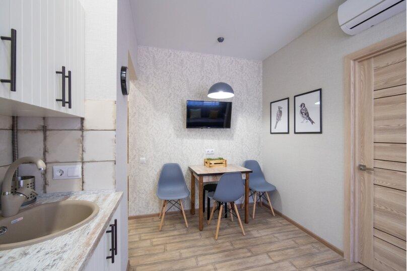 2-комн. квартира, 35 кв.м. на 4 человека, улица ГЭС, 5, Красная Поляна - Фотография 11