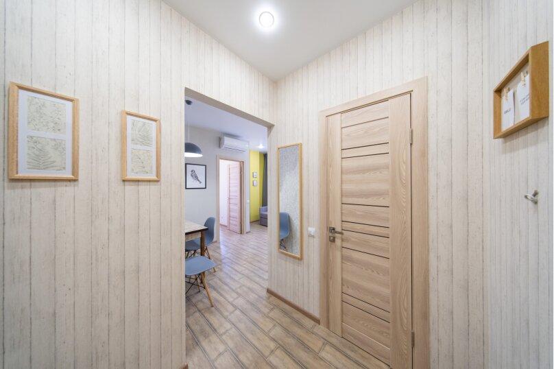 2-комн. квартира, 35 кв.м. на 4 человека, улица ГЭС, 5, Красная Поляна - Фотография 17