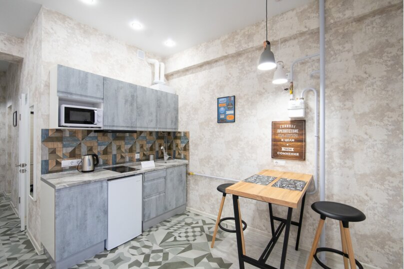 3-комн. квартира, 55 кв.м. на 6 человек, улица Турчинского, 19А, Красная Поляна - Фотография 3