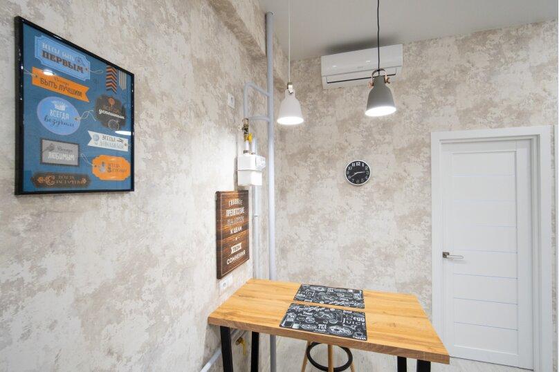 3-комн. квартира, 55 кв.м. на 6 человек, улица Турчинского, 19А, Красная Поляна - Фотография 8