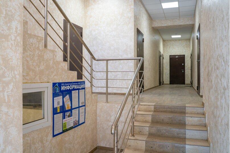 3-комн. квартира, 55 кв.м. на 6 человек, улица Турчинского, 19А, Красная Поляна - Фотография 29