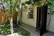 Летний домик, 22 кв.м. на 3 человека, 1 спальня, Малиновая, 13, Геленджик - Фотография 5