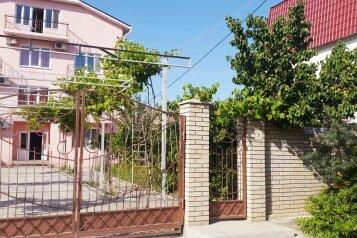 Гостевой дом, улица Вересаева, 7 на 12 номеров - Фотография 4