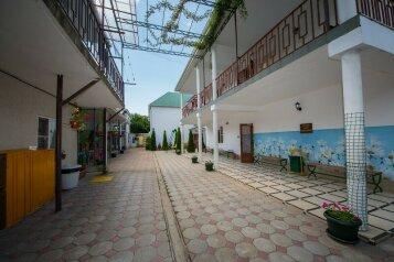 Гостевой дом, улица Казачий Стан, 16 на 15 номеров - Фотография 4