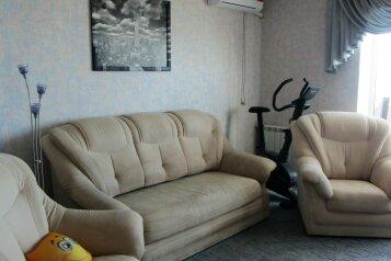 3-комн. квартира на 6 человек, улица Полупанова, 54А, Евпатория - Фотография 1