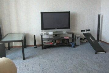 3-комн. квартира на 6 человек, улица Полупанова, 54А, Евпатория - Фотография 2