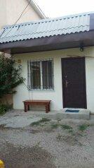 Дом, 20 кв.м. на 3 человека, 1 спальня, улица Карла Маркса, 43, Феодосия - Фотография 1