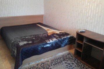 2-комн. квартира, 42 кв.м. на 5 человек, Минская улица, 29А, Центральная часть, Балаково - Фотография 1