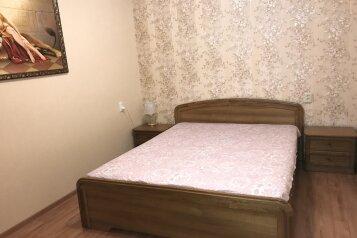 2-комн. квартира, 60 кв.м. на 4 человека, ул. 8 Марта, 2, Евпатория - Фотография 1