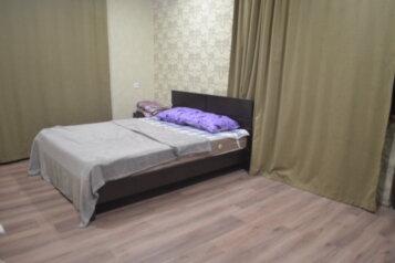 3-комн. квартира, 75 кв.м. на 4 человека, улица Ираклия Татишвили, 17, Тбилиси - Фотография 2