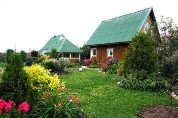 Дом для отдыха рядом с Игорой, 90 кв.м. на 6 человек, 2 спальни, Луговая, 13, поселок Запорожское - Фотография 1