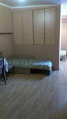 1-комн. квартира, 28 кв.м. на 3 человека, улица Кирова, 10, Ялта - Фотография 1