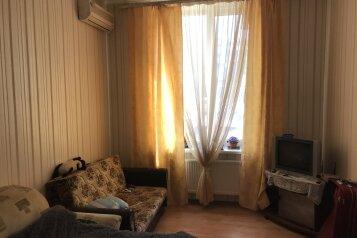 1-комн. квартира, 33 кв.м. на 3 человека, улица Федько, 1А, Феодосия - Фотография 1