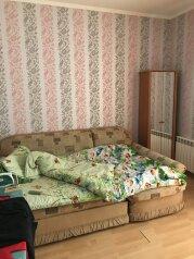 1-комн. квартира, 33 кв.м. на 3 человека, улица Федько, 1А, Феодосия - Фотография 2