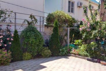 Гостевой дом , улица Казачий Стан, 14 на 22 номера - Фотография 2