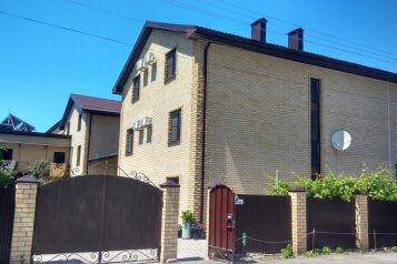Гостевой дом , улица Казачий Стан, 14 на 22 номера - Фотография 4