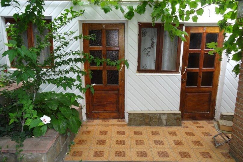 """Гостевой дом """"Надежда"""", улица Айвазовского, 7 на 15 комнат - Фотография 8"""