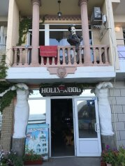 """Отель """"Hollywood"""", улица Гагариной, 25/85 на 8 номеров - Фотография 1"""