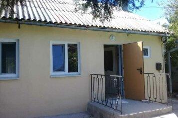 Дом под ключ., 65 кв.м. на 6 человек, 3 спальни, Калинина, 20, Коктебель - Фотография 1