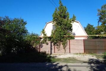 Апартаменты с отдельным входом, улица Коммунальников, 59 на 2 номера - Фотография 3