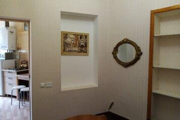 2-комн. квартира, 37 кв.м. на 4 человека, улица Парковый Пешеход, 5, Кисловодск - Фотография 1