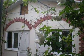 Гостевой дом , улица Князева, 2 на 20 номеров - Фотография 3