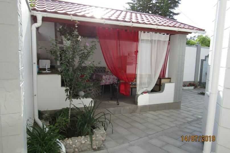 Дом, 60 кв.м. на 9 человек, 3 спальни, Конечный переулок, 1А, Феодосия - Фотография 20