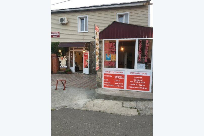 """Гостевой дом """"Вишневка"""", улица Бехтерева, 36 на 18 комнат - Фотография 39"""