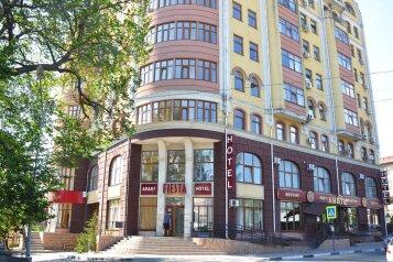 1-комн. квартира, 45 кв.м. на 3 человека, улица Багликова, 21, Алушта - Фотография 2