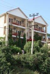 Гостиница, Центральная улица, 33 на 16 номеров - Фотография 2