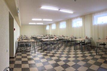 Отель, Светлая, 1 на 46 номеров - Фотография 4