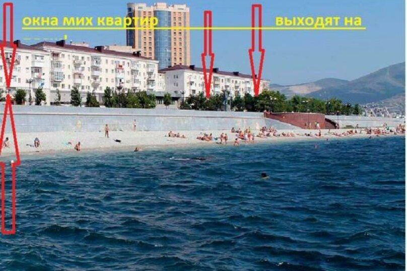 2-комн. квартира, 52 кв.м. на 3 человека, набережная Адмирала Серебрякова, 21, Новороссийск - Фотография 35