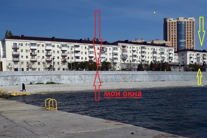 2-комн. квартира, 52 кв.м. на 3 человека, набережная Адмирала Серебрякова, 21, Новороссийск - Фотография 36