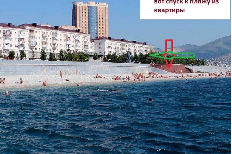 2-комн. квартира, 52 кв.м. на 3 человека, набережная Адмирала Серебрякова, 21, Новороссийск - Фотография 37