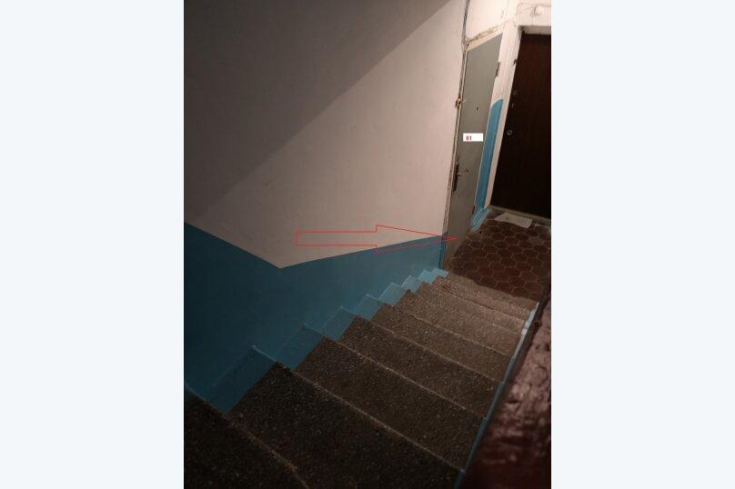 2-комн. квартира, 52 кв.м. на 3 человека, набережная Адмирала Серебрякова, 21, Новороссийск - Фотография 38