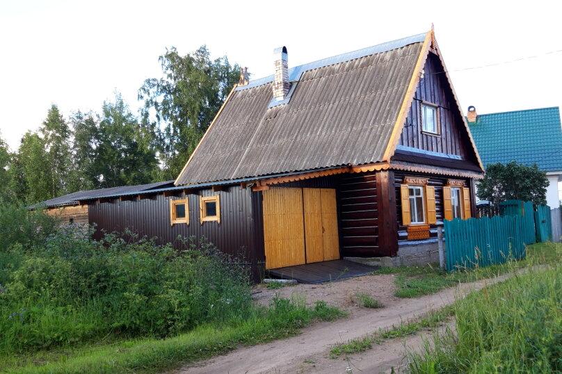 Дом для отпуска , 90 кв.м. на 4 человека, 1 спальня, Березово, Центральная, 15А, Осташков - Фотография 3