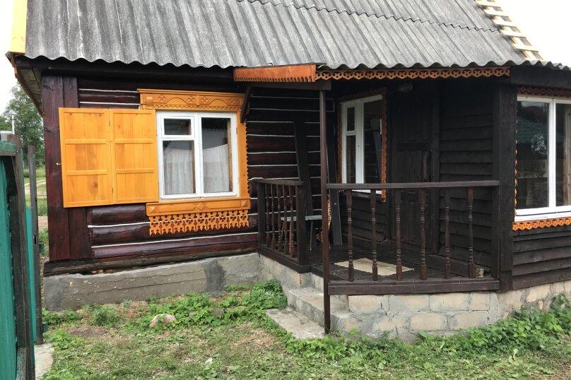 Дом для отпуска , 90 кв.м. на 4 человека, 1 спальня, Березово, Центральная, 15А, Осташков - Фотография 4