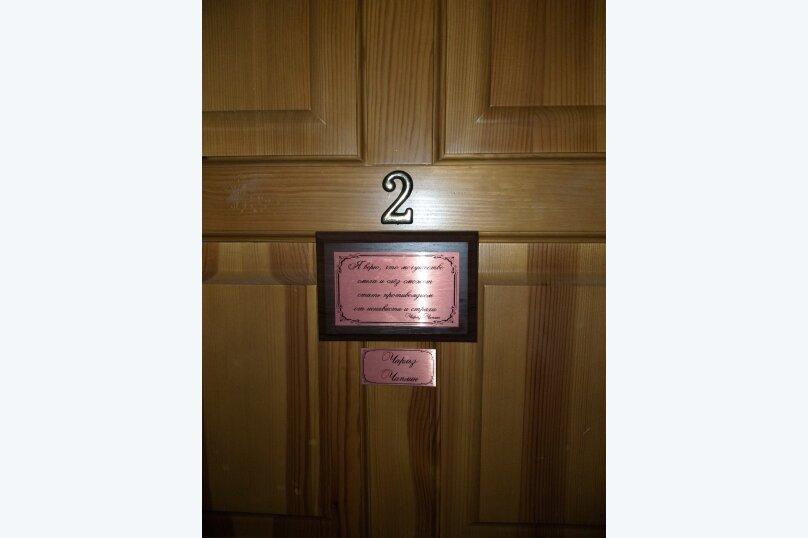 """Отель """"Hollywood"""", улица Гагариной, 25/85 на 8 номеров - Фотография 14"""