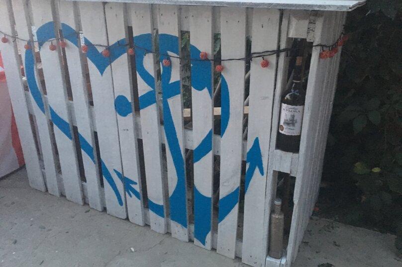 """Гостевой дом """"Сурица"""", Набережная улица, 8 на 11 комнат - Фотография 12"""