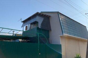 Дом для вашего комфортного отпуска рядом с морем, 80 кв.м. на 8 человек, 2 спальни, Краснофлотская улица, 79, Ейск - Фотография 1