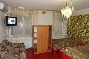 2-комн. квартира, 52 кв.м. на 3 человека, набережная Адмирала Серебрякова, 21, Новороссийск - Фотография 1